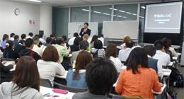 『2011年度 パナソニック提供 龍谷講座 in 大阪』のご案内