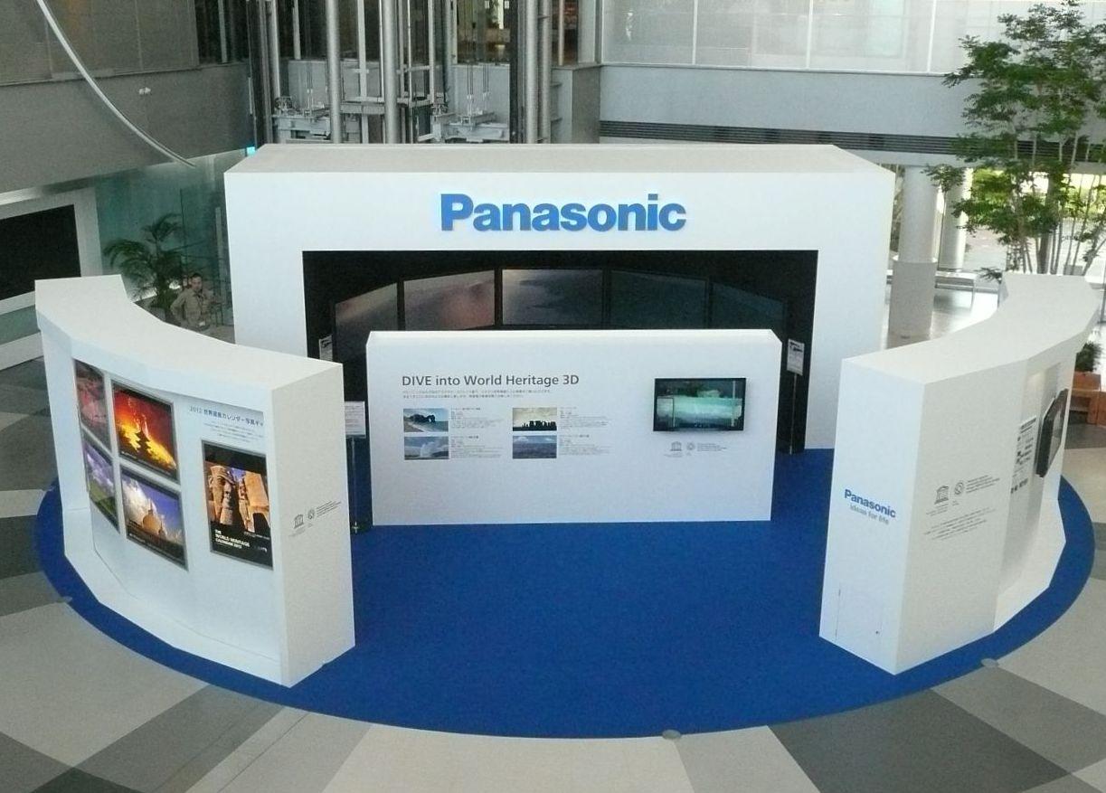 パナソニックセンター東京で「世界遺産Weeks!」イベントを開催!