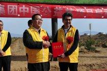 ダラト旗林業局の周局長(写真左)から 寄贈証書を受賞する 中国北東アジア地域総代表の大澤氏