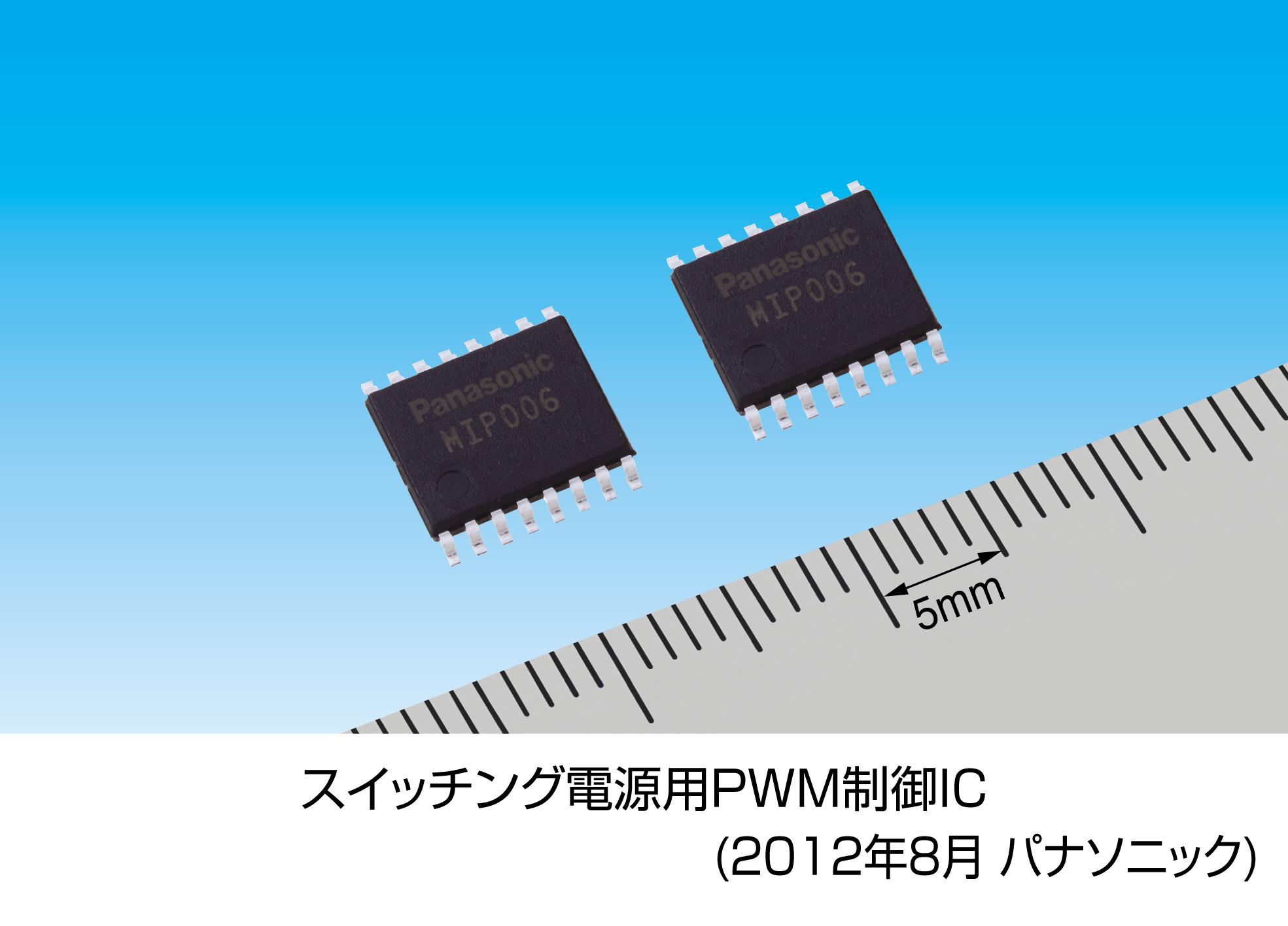 スイッチング電源用PWM制御IC