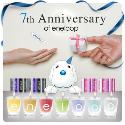 7th Anniversary of eneloop
