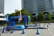 Panasonic電動アシスト自転車試乗体験会 inパナソニックセンター大阪