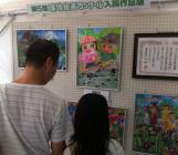 パナソニックキッズスクール第6回環境絵画コンクール『ぼくたち、わたしたちの創る未来』作品募集開始!