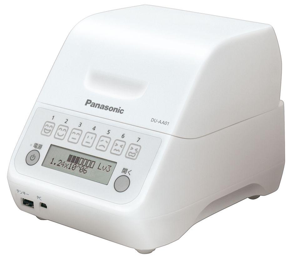 細菌数測定装置「細菌カウンタ(DU-AA01NP-H)」