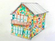 日比野克彦プロデュース『想像する家 imagination house ワークショップ』