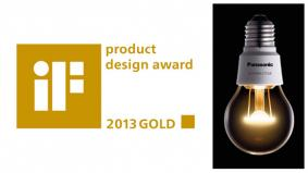 iFプロダクトデザイン賞(iF product design award)2013年金賞ロゴ