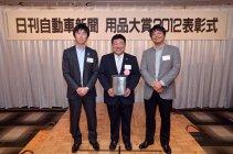 2012年7月13日に開催された表彰式の様子