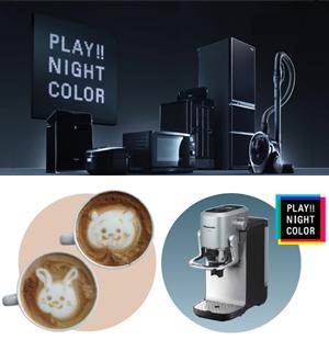 パナソニックセンター大阪にてCAFFEガイドツアー『NIGHT COLOR CAFFE』を開催