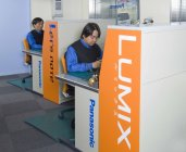 LUMIX & Let's note修理工房