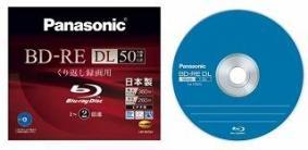 録画用2倍速ブルーレイディスク片面2層50GB(書換型)