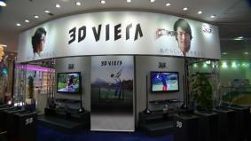 パナソニックセンター大阪 3Dビエラ体験コーナー