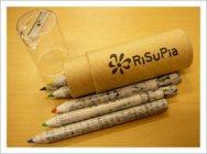 『リスーピアオリジナル色鉛筆』がもらえるメルマガ登録キャンペーンを実施中!