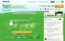 パナソニック エコリレー特別企画「Earth Lunch Hour 2010」