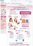 Let'snote Presents「和田裕美とまつゆう*の女子力UP! Specialセミナー」