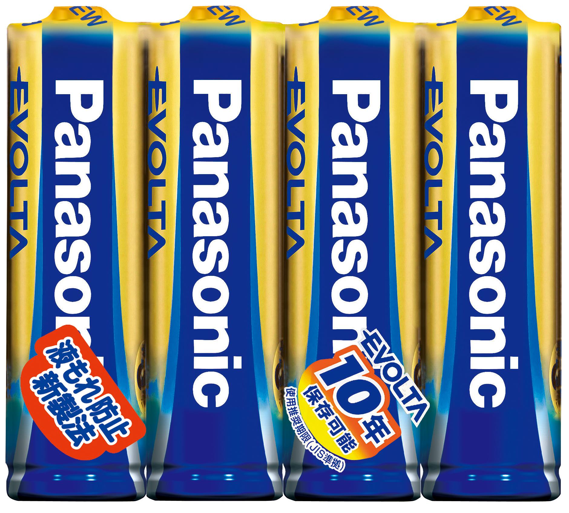 パナソニックのアルカリ乾電池「エボルタ」に液もれ防止新製法採用