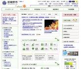 パナソニック ソリューションテクノロジーが、東京都武蔵野市様にCMS「DBPS」を納入
