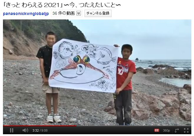 「今、つたえたいこと」岩手県久慈市立久喜小学校のみなさんの作品
