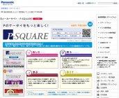 「P-SQUARE」紹介サイト