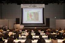 「Panasonic NPOサポート ファンド 2011年募集事業 贈呈式」のご案内