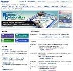 パナソニック ソリューションテクノロジー株式会社 サイト