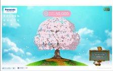 子どもたちに、希望の桜を贈ろう!投稿サイト