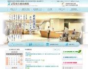 パナソニック ソリューションテクノロジーが、JA長野厚生連佐久総合病院様にCMS「DBPS」を納入