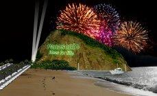 コパカバーナビーチの丘にあなたの願いが映し出される!