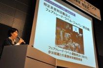 「Panasonic NPOサポート ファンド」助成先決定