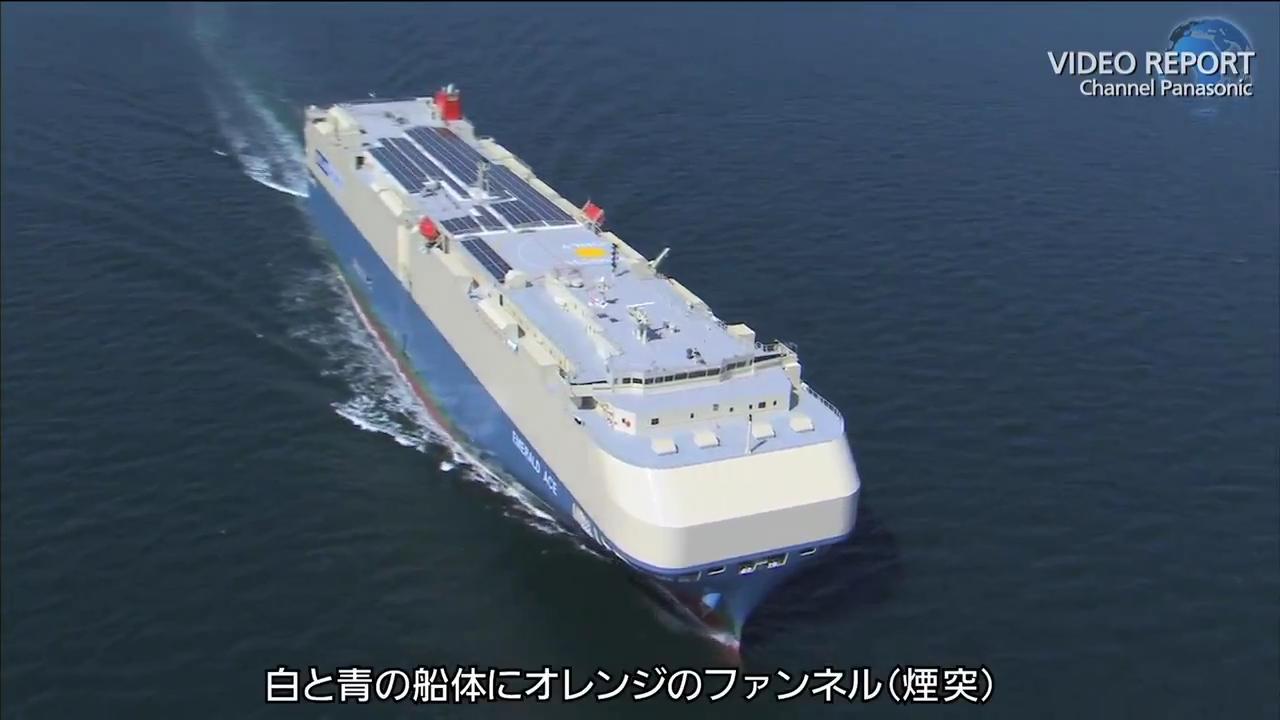 パナソニックのエナジーソリューションを搭載したハイブリッド船