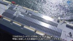 海上を走るパナソニックの太陽電池モジュール