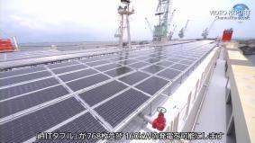 甲板に並ぶ太陽電池モジュール「HITダブル」