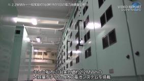 実力値約2.2MWhのリチウムイオン電池システム