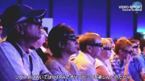 フルHD・3Dシアターにてオリンピック3D映像を上映