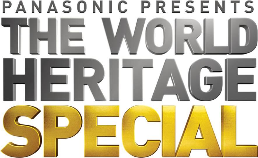 世界遺産スペシャル ロゴ