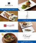 スマート家電と、「サルヴァトーレ クオモ」など表参道ヒルズの人気レストランがコラボ!