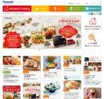 Panasonic Cooking サイト