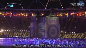 鮮やかな映像が映し出されたロンドンオリンピック開会式