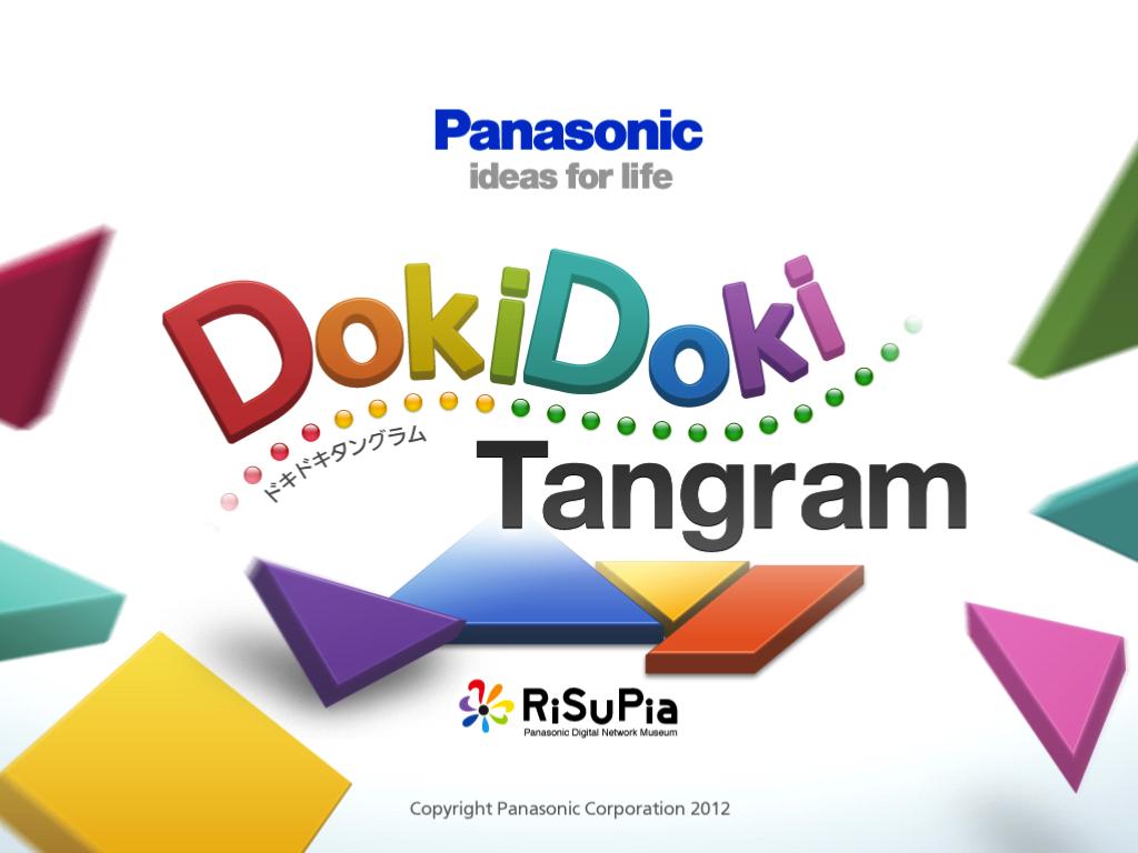 Panasonic Doki Doki Tangram トップ画面