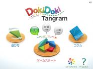 Panasonic Doki Doki Tangram メニュー画面