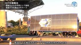 太陽光パネルを立てて夕陽から充電(2分15秒)