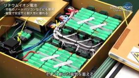 電気をためる高容量のリチウムイオン電池(2分22秒)