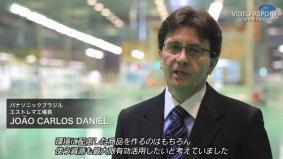 エコアイディア工場について語る工場長 (0分30秒)