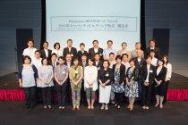 【ブログ】Panasonic NPOサポート ファンド 贈呈式(2012.7.5)