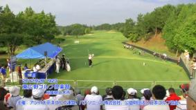 会場となった東広野ゴルフ倶楽部(三木市) (0分27秒)