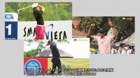 インド、タイ、インドネシアでの大会の様子 (1分07秒)