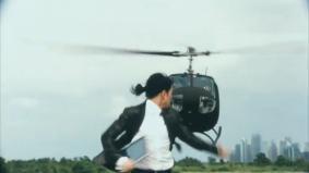 ヘリコプターからの追跡をギリギリでかわす (0分21秒)