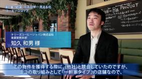 ムービーコンテンツ紹介ページ