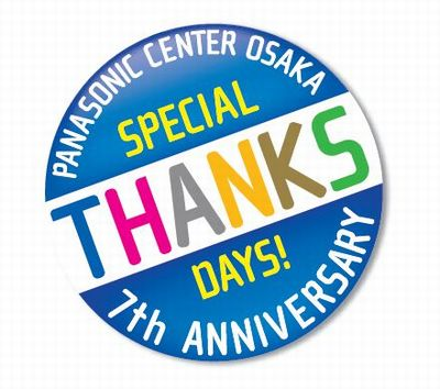 SPECIAL THANKS DAYS!