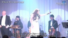 美しい歌声を披露したサラ・ブライトマンさん (0分39秒)