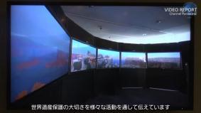 臨場感いっぱいのDIVE into World Heritage 3D (1分08秒)